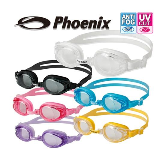 Kính bơi Phoenix PN 507