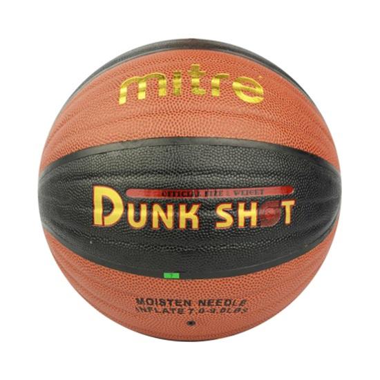 Quả bóng rổ Mitre A5000 số 7 chính hãng Động Lực giá rẻ nhất