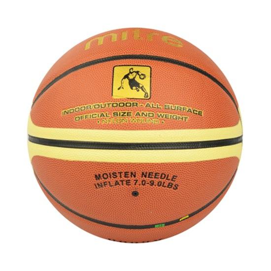 Quả bóng rổ Mitre A8000 chính hãng giá rẻ ở Dụng cụ Thể dục