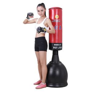 Trụ đấm đá Boxing HuiJun HJ-G075A